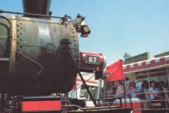 USH_Studio_Tour_-_Runaway_Train6